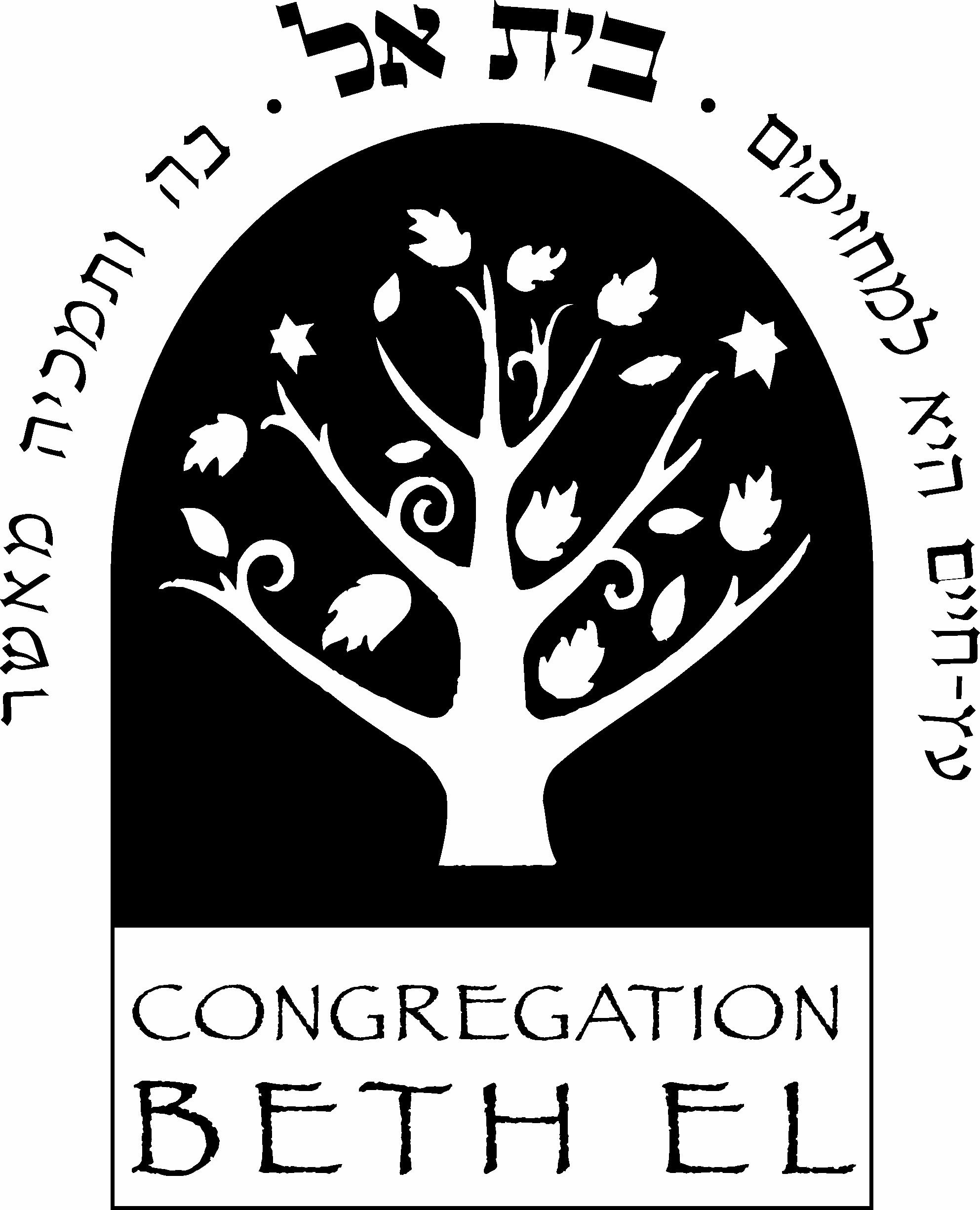 Congregation Beth El