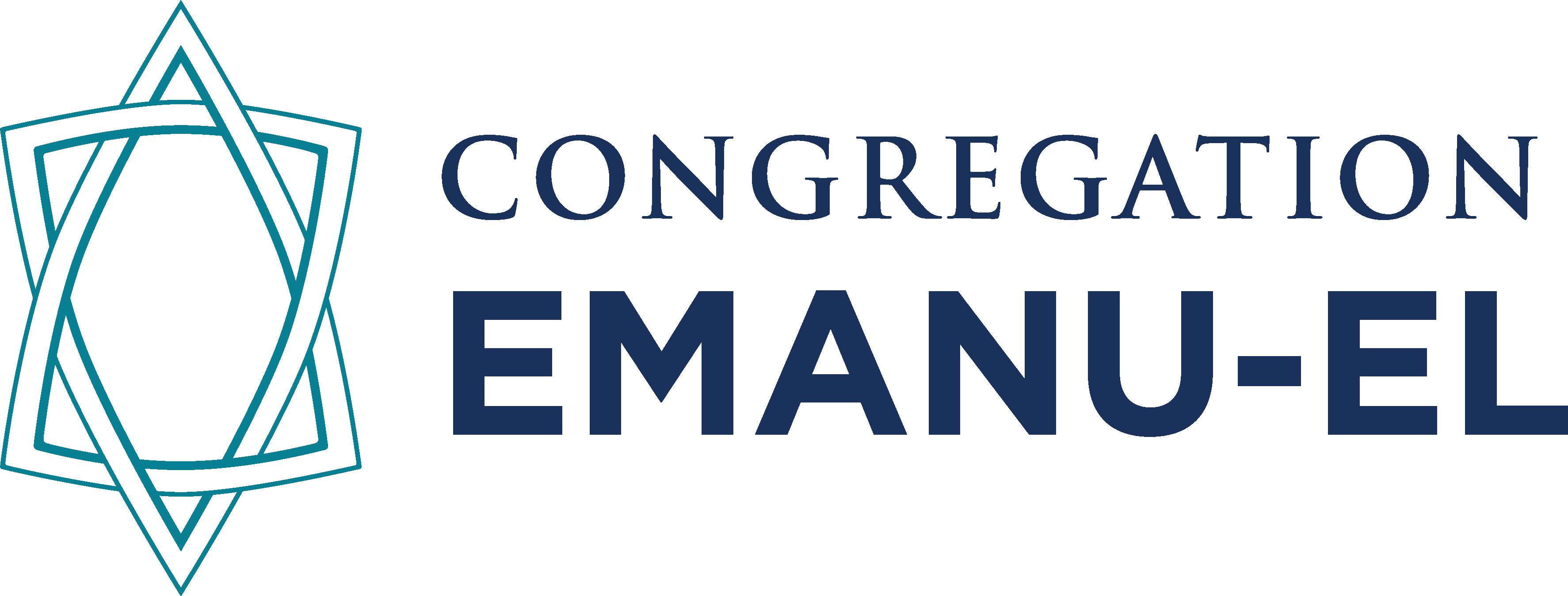 Emanu-El-Logo